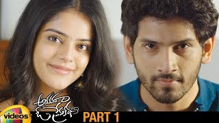 Anaganaga O Premakatha 2019 Latest Telugu Full Movie HD | Ashwin J Viraj | Riddhi Kumar | Part 1 - MANGOVIDEOS