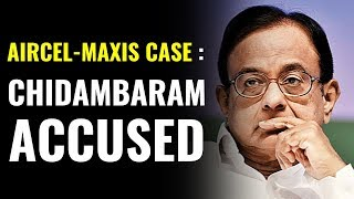 P Chidambaram Accused In Aircel-Maxis Case; Can Congress Firefight Graft Charge? - NEWSXLIVE