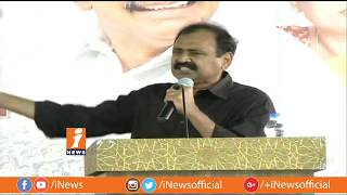 YCP Bhumana Karunakar Reddy Slams Chandrababu On AP Special Status at YCP Garjana Deeksha | iNews - INEWS