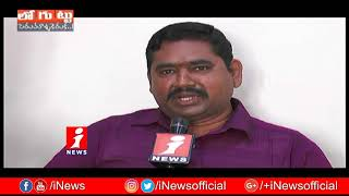 Karanam Shiva Ramakrishna Hopes On Gajapathinagaram TDP MLA Seat | Kondapalli Appalanaidu | Loguttu - INEWS