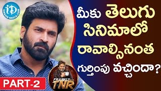 Baahubali Subbaraju Interview Part 2 | Frankly With TNR | Talking Movies With iDream - IDREAMMOVIES