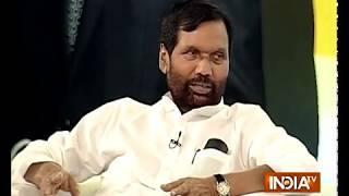 India TV Samvaad: देश कांग्रेस मुक्त भारत की तरफ बढ़ रहा है-रामविलास पासवान - INDIATV