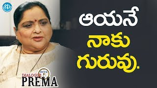 Rangoon Rama Rao Guided Me - Roja Ramani ||  Dialogue With Prema - IDREAMMOVIES
