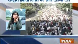 Sardar Patel's birth anniversary to be marked as National Unity Day - INDIATV