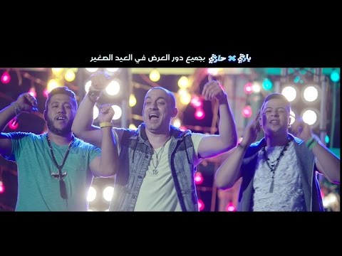 دياب وفرقة الدخلاوية - أغنية
