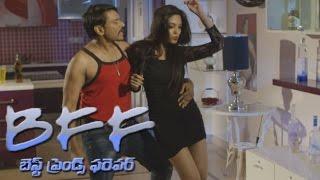 Best Friends Forever Movie Teaser   Harinath Policharla, Bhavya   Latest Movie Trailer 2015 - SRIBALAJIMOVIES