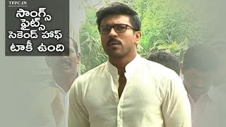 Ram Charan Update About Khaidi No150 Movie Shooting Part | TFPC - TFPC