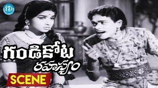 Gandikota Rahasyam Movie Scenes - Raja Babu Mocking Rajanala || Jayalalitha || Rajanala - IDREAMMOVIES
