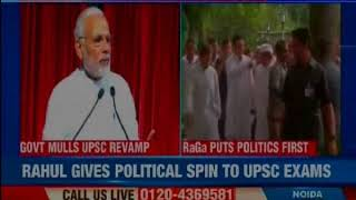 Rahul accuses Modi govt of tampering with UPSC structure, urges students to 'rise' - NEWSXLIVE