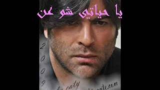 Wael as my boiling what nonrecognition that I loved you R@L