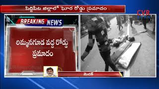 Lorry Hits Tata Ace 3 Lost Life 10 Injured Siddipet Dist | CVR NEWS - CVRNEWSOFFICIAL