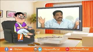 Dada Political Punches On TDP MLC Buddha Venkanna | Pin Counter | iNews - INEWS