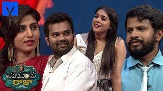 Anubhavinchu Raja Latest Promo  - 14th April 2018 - Hyper Aadi,Ram Prasad, Varshini - Mallemalatv - MALLEMALATV