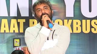 Hanu Raghavapudi Speech at #LIE Movie Success Meet - Nithiin, Arjun, Megha Akash - 14REELS