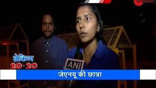 Breaking 20-20: Delhi Police registers case against JNU professor over sexual harassment complaint - ZEENEWS