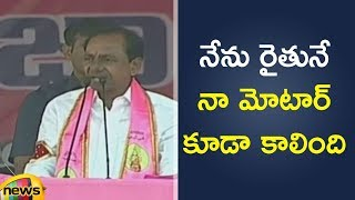 KCR Open Facts about Revanth Reddy Over Kodangal Developments | #TelanganaElections2018 | Mango News - MANGONEWS