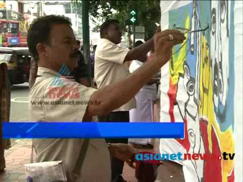 Trivandrum  News:Drawing on secretariat wall: Chuttuvattom14th May 2013 ചുറ്റുവട്ടം