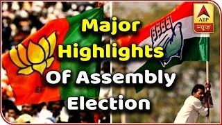 Major Highlights Of Assembly Election Trends So Far | ABP News - ABPNEWSTV
