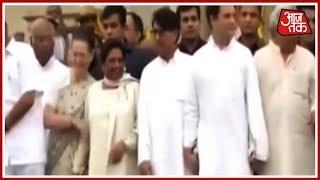 'Modi के खिलाफ हम साथ-साथ हैं'; Sonia-Rahul के साथ 7 राज्यों के दिग्गज नेता - AAJTAKTV