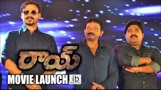 RGV's 'Rai' Movie Mega Launch - idlebrain.com - IDLEBRAINLIVE
