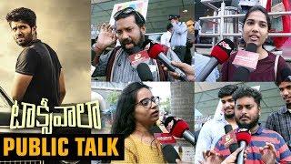 Taxiwaala Public Talk | Vijay Devarakonda | UV Creations | GA2 Pictures - IGTELUGU