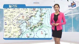[날씨정보] 05월 25일 11시 발표