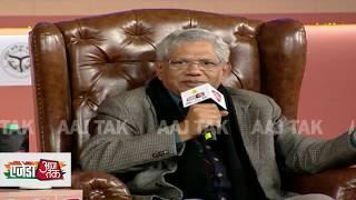 RBI के फंड को मोदी सरकार चुनाव में अपने फायदे के लिए इस्तेमाल करना चाहती है : Sitaram Yechury - AAJTAKTV