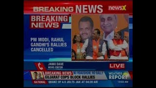 Gujarat Assembly Elections: PM Modi, Rahul Gandhi's rallies cancelled due to traffic - NEWSXLIVE