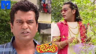 Golmaal Comedy Serial Latest Promo - 8th August 2019 - Mon-Fri at 9:00 PM - Vasu Inturi - MALLEMALATV