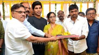 Allu Sirish New Movie Launch - IGTELUGU