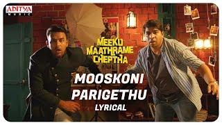 Meeku Maathrame Cheptha | Mooskoni Parigethu Lyrical Video|Vijay D| Tharun Bhascker|Vani Bhojan - ADITYAMUSIC