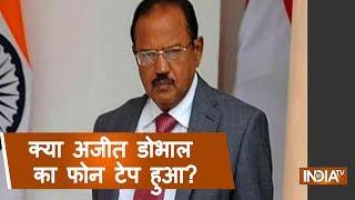 Did CBI Sleuths Tap Secret Phone Calls Between Ajit Doval, Rakesh Asthana? Delhi HC Seeks Response - INDIATV