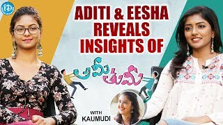 Eesha Rebba & Aditi Myakal Reveals Insights Of Ami Thumi | Exclusive Interview | TalkingMovies #330 - IDREAMMOVIES