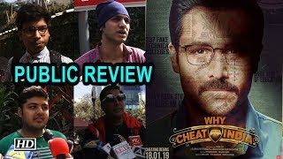 PUBLIC REVIEW  | Why Cheat India | Emraan narrates faulty education system - IANSINDIA