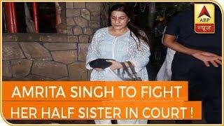 Amrita Singh to fight her half sister in court - ABPNEWSTV