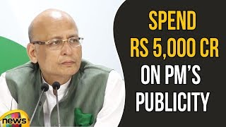 Modi Government Can Spend Rs 5,000 Crore In The Last Four Years On The PMs Publicity | Mango News - MANGONEWS