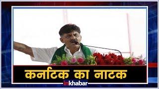 Karnataka Congress MLAs camping with BJP in Mumbai, Operation Lotus is real: DK Shivakumar - ITVNEWSINDIA