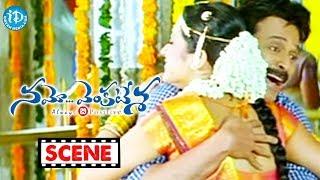 Namo Venkatesa Movie Climax Scene || Venkatesh || Trisha || Mukesh Rishi || Sreenu Vaitla - IDREAMMOVIES