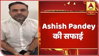 Ashish Pandey surrenders, releases video saying 'I am being presented as terrorist' - ABPNEWSTV