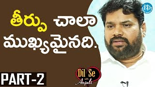 Touch Chesi Chudu Director Vikram Sirikonda Exclusive Interview - Part #2 || Dil Se With Anjali - IDREAMMOVIES
