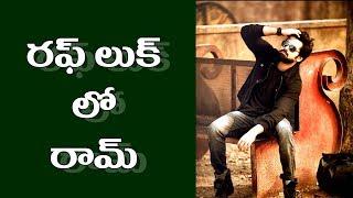 Ram's Rough Look In Ismart Shankar Movie | రఫ్ లుక్ లో రామ్ | TVNXT Hotshot - MUSTHMASALA