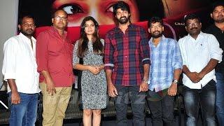 Tripura Trailer Launch l Swathi - IGTELUGU