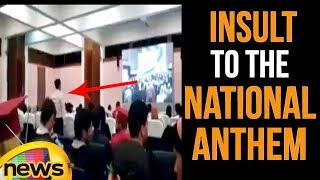 Once again the insult of the National Anthem was found in Jammu & Kashmir | Mango News - MANGONEWS