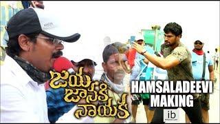 Jaya Janaki Nayaka Hamsaladeevi making video - idlebrain.com - IDLEBRAINLIVE