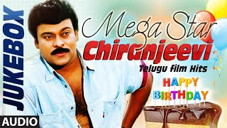 Chiranjeevi Birthday Special Songs - LAHARIMUSIC