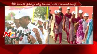 TDP MLA Atchannaidu Starts Rally in Vijayawada Celebrating National Handloom Day || NTV - NTVTELUGUHD