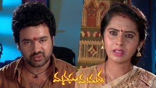 Manasu Mamata Serial Promo - 16th November 2019 - Manasu Mamata Telugu Serial - MALLEMALATV