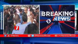 Nakrekal People Protest Against GMR Travels on Vijayawada - Hyderabad Highway |  iNews - INEWS