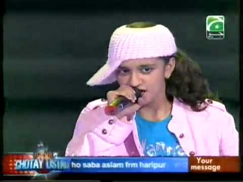 Chhote Ustaad 2010   7th August   Janay do Choro bi by Wania Jibran   YouTube
