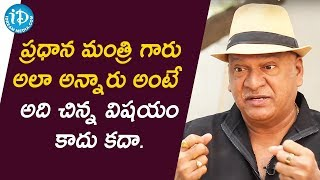 I am Stress Buster to Former Prime Minister PV Narasimha Rao - Rajendra Prasad | Exclusive Interview - IDREAMMOVIES